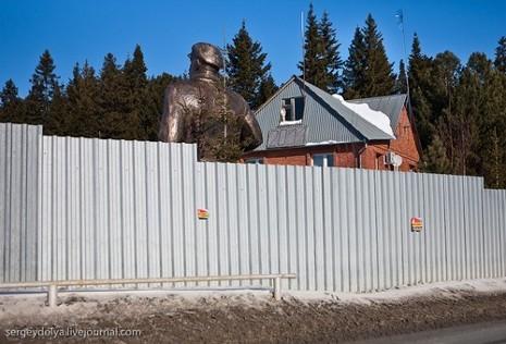 Ханти-Мансійськ