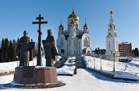 Пам'ятник Кирилу й Мефодію