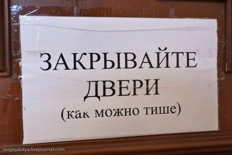 Табличка на вході до храму