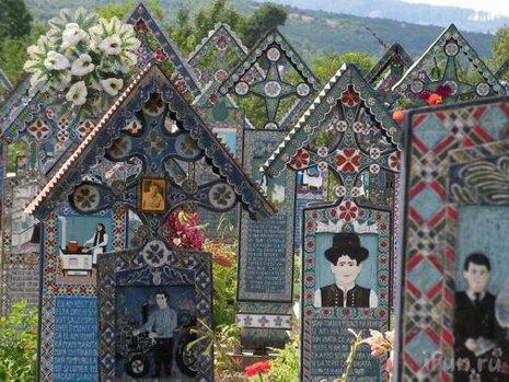 Веселий цвинтар