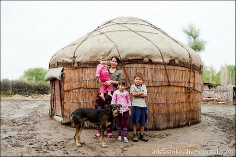 Каракалпакська сім'я