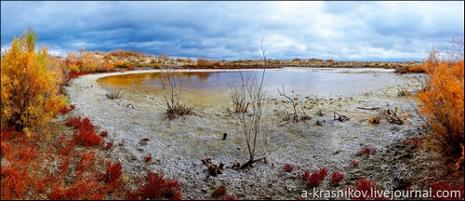 Солоне озеро.
