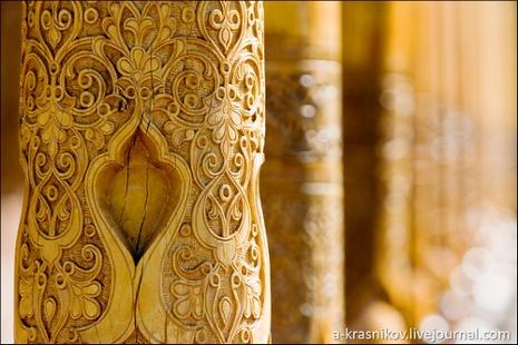 Узбекистан Різні колони