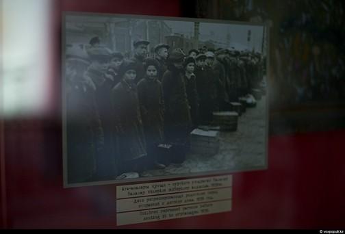 Карлаг НКВД