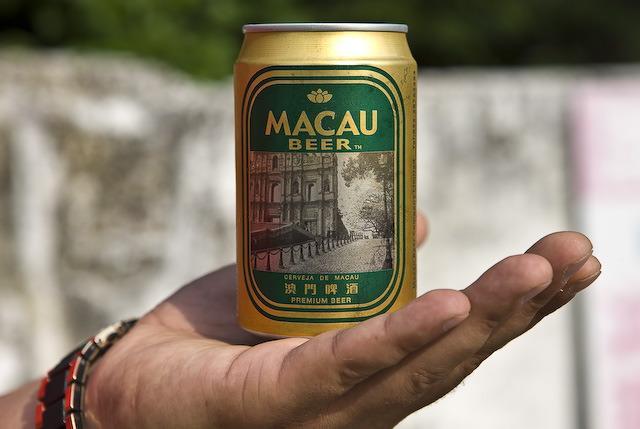 Макао – азіатський Лас-Веґас