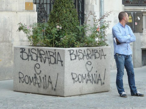 Румунія Romania