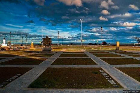 Чилі. Пунта-Аренас, Chile
