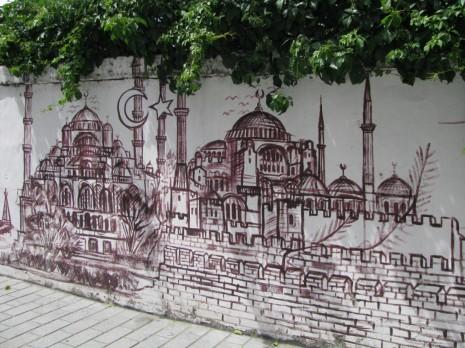 Стамбул. Туреччина