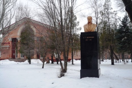 Бюст Шевченка