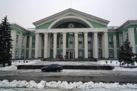 Палац культури Хіміків