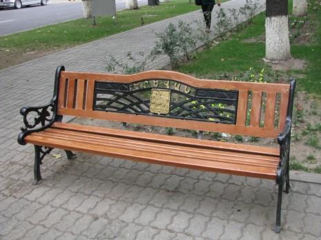 Єреван. Лавочка