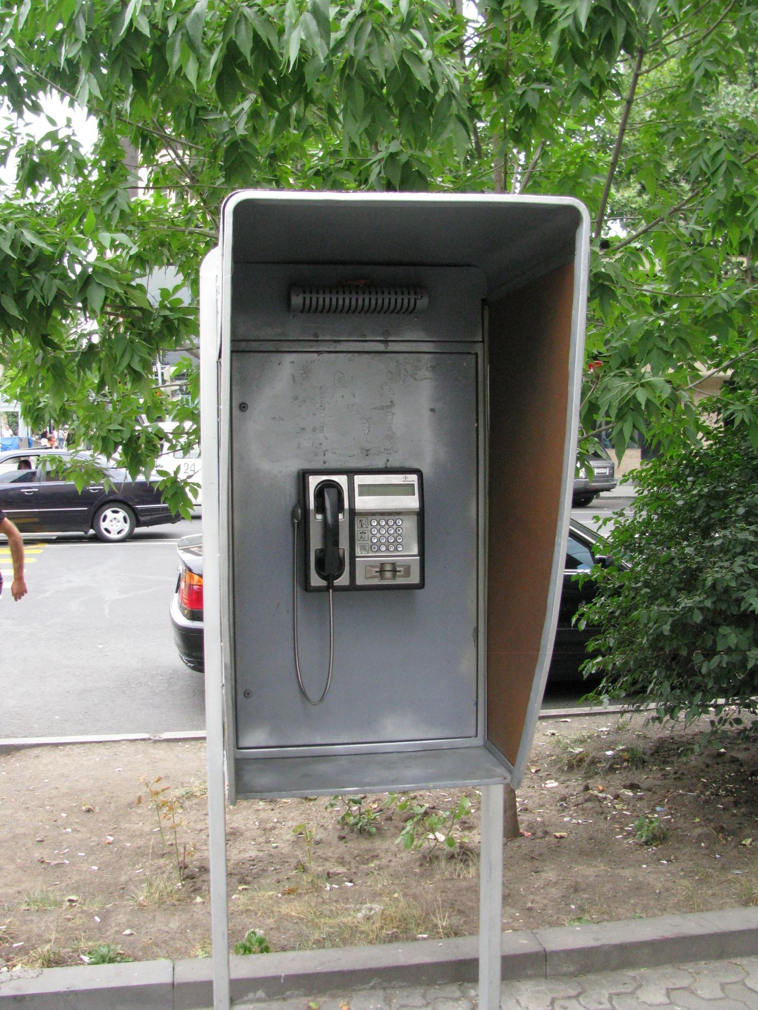 уличный телефон картинки много времени