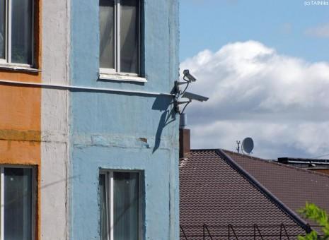 Анадир. Камера стеження