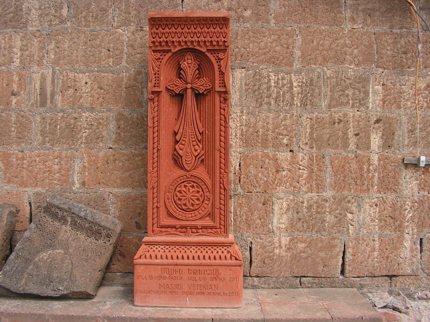 армянский хачкар фото