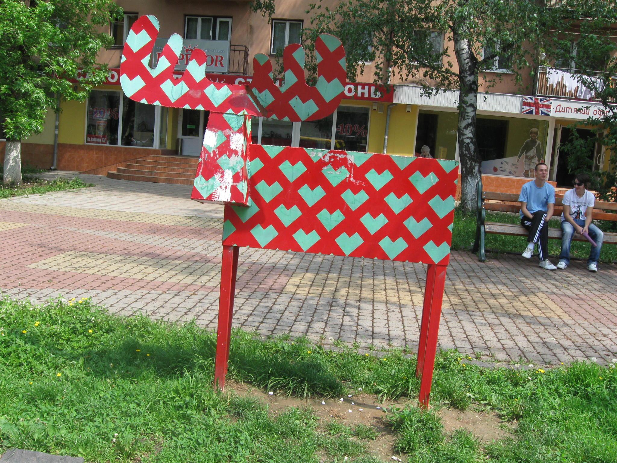 Автоспином по Західній Україні