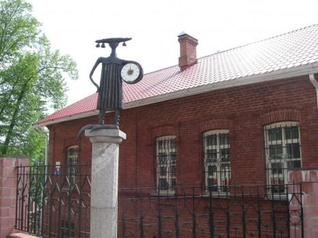Дзіцячы музей